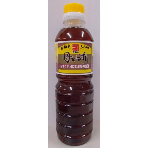 鹿児島 お袋の味 郷土 田舎醤油 薄口醤油 薄口 しょうゆ 母ゆずり うすくち 天然だし入り 500ml