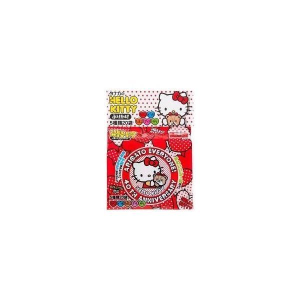 ハローキティふりかけ ( 20袋入(48g) )