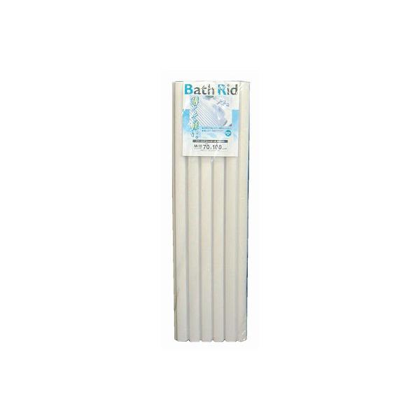 風呂フタ お風呂蓋 バスリッドフロフタ M−10 IV