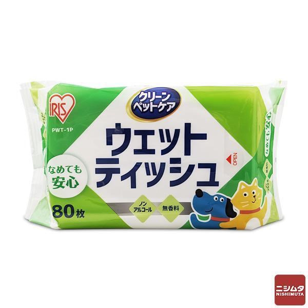 アイリスオーヤマ ペット用除菌ウェットティッシュ 80枚入×1P
