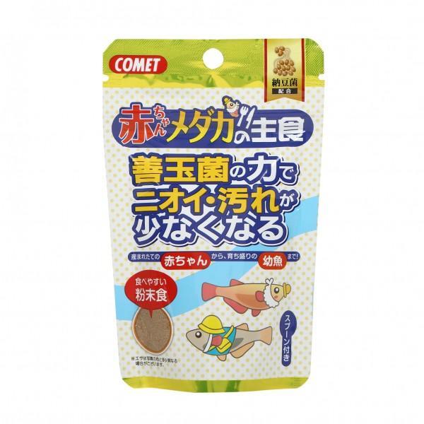 赤ちゃんメダカの主食 納豆菌 30g