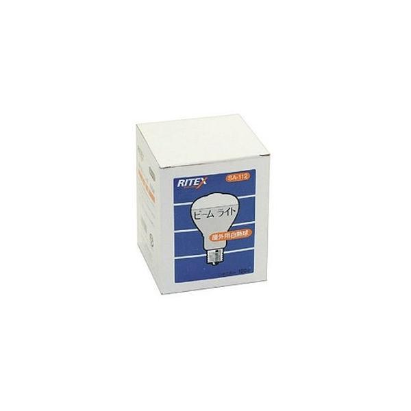 ムサシ センサーライト屋外用ビーム球100Wの替球 SA-112