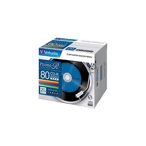 三菱化学メディア 音楽用CD-R 80分 20枚入 MUR80PHS20V1