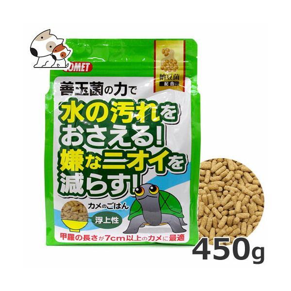 イトスイ カメごはん納豆菌 450g