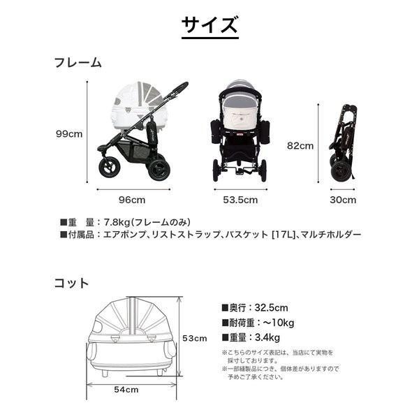エアバギー ペット DOME2 ブレーキモデル SMサイズ  小型犬 中型犬 (〜10kg) 送料無料|petspa|06