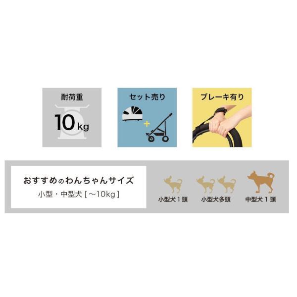 エアバギー ペット DOME2 ブレーキモデル SMサイズ  小型犬 中型犬 (〜10kg) 送料無料|petspa|08