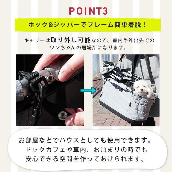 コムペット ミリミリ EG ペット カート 小型犬 (〜12kg) キャリー 取り外しタイプ 送料無料  3つの特典付き petspa 11