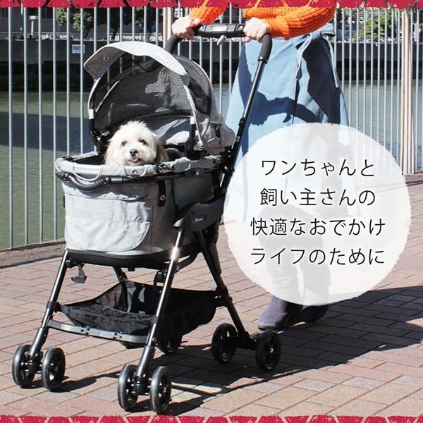 コムペット ミリミリ EG ペット カート 小型犬 (〜12kg) キャリー 取り外しタイプ 送料無料  3つの特典付き petspa 03