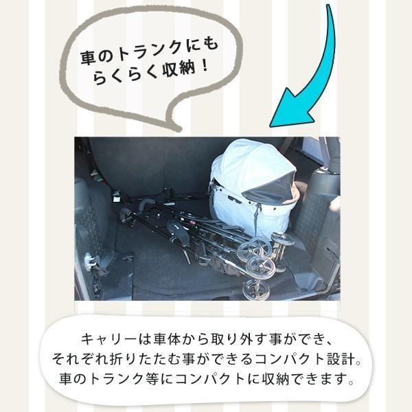 コムペット ミリミリ EG ペット カート 小型犬 (〜12kg) キャリー 取り外しタイプ 送料無料  3つの特典付き petspa 10