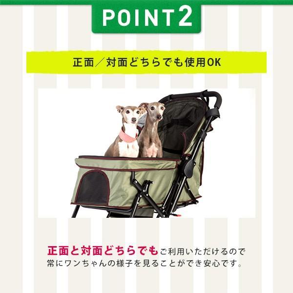 ピッコロカーネ プリモ Primo 多頭 中型犬用 (〜25kg) ペットカート 対面式  折りたたみタイプ 送料無料  3つの特典付き petspa 07