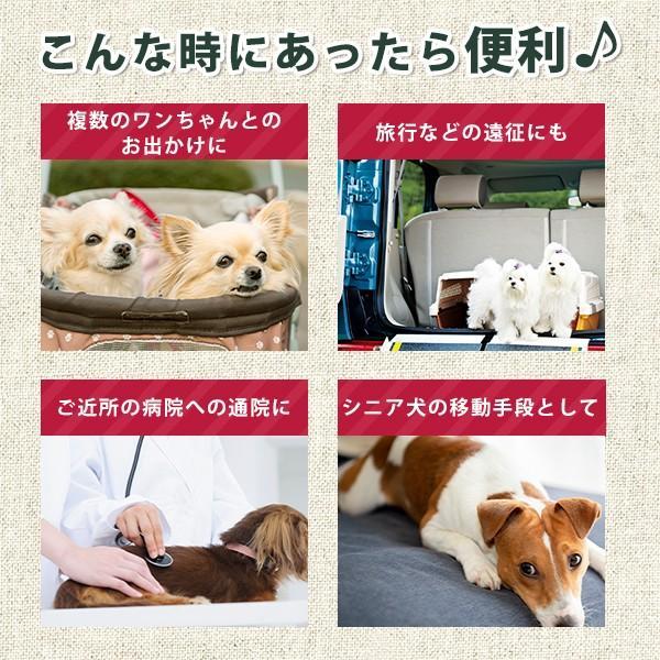 ピッコロカーネ タント TANTO 多頭 中大型犬用 (〜30kg) ペットカート キャリー取り外しタイプ 送料無料  3つの特典付き|petspa|04