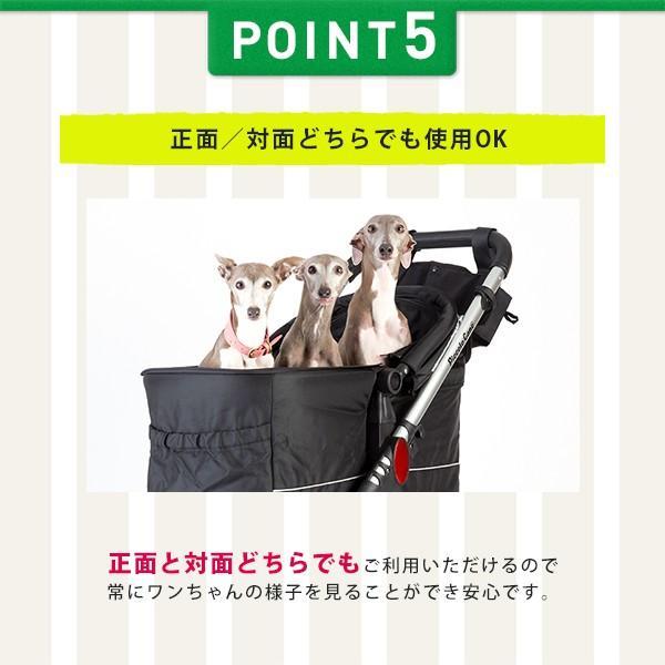 ピッコロカーネ タント TANTO 多頭 中大型犬用 (〜30kg) ペットカート キャリー取り外しタイプ 送料無料  3つの特典付き|petspa|09