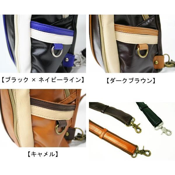ボディバッグ メンズ レディース ワンショルダー キッズ 人気 ショルダーバッグ 斜めがけバッグ 軽量 バッグ 旅行 大きめ 鞄 かばん 大容量 男 女 おすすめ 黒|petstore|11