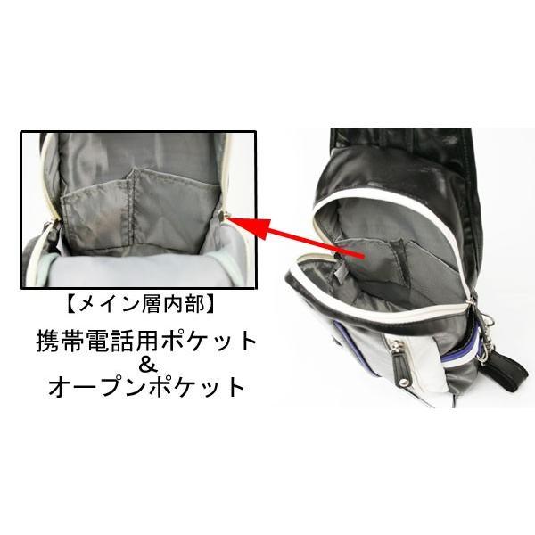 ボディバッグ メンズ レディース ワンショルダー キッズ 人気 ショルダーバッグ 斜めがけバッグ 軽量 バッグ 旅行 大きめ 鞄 かばん 大容量 男 女 おすすめ 黒|petstore|05