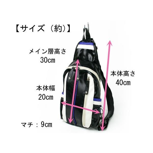 ボディバッグ メンズ レディース ワンショルダー キッズ 人気 ショルダーバッグ 斜めがけバッグ 軽量 バッグ 旅行 大きめ 鞄 かばん 大容量 男 女 おすすめ 黒|petstore|10