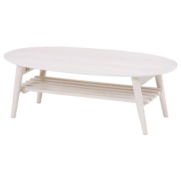 折れ脚テーブル(ローテーブル/折りたたみテーブル) 楕円形 幅100cm 木製 収納棚付き ホワイト(白)〔代引不可〕