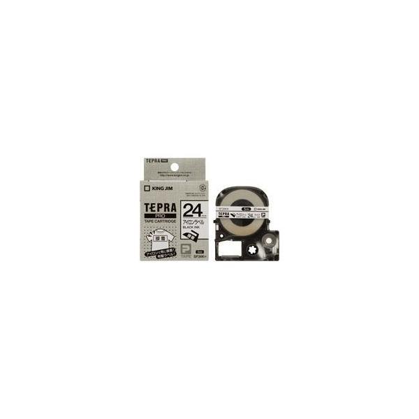 (業務用3セット)キングジム テプラ PROテープ/ラベルライター用テープ 〔アイロンラベル/幅:24mm〕 SF24K ホワイト(白)