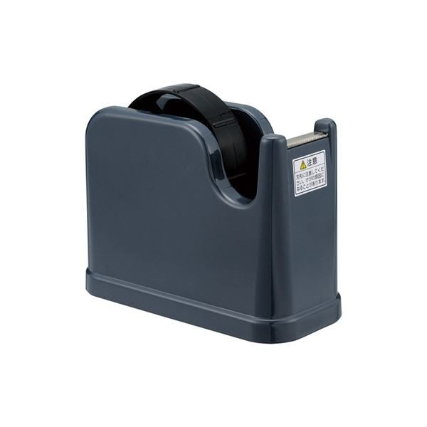 (業務用セット) テープカッター NTC-201-N グレー〔×10セット〕