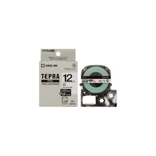 (業務用50セット) キングジム テプラ PROテープ/ラベルライター用テープ 〔マット/幅:12mm〕 SB12S ホワイト(白)