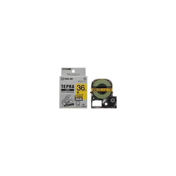(業務用20セット) キングジム PROテ-プ強粘着 SC36YW 黄に黒文字 36mm