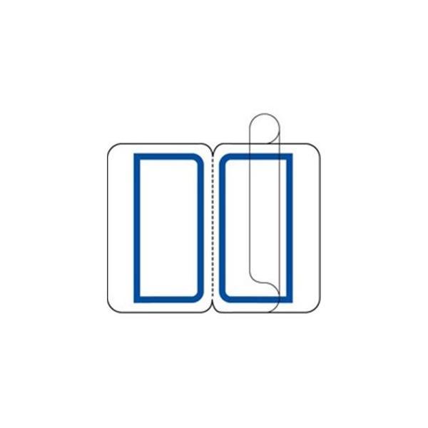 (業務用300セット) ジョインテックス インデックスシール/見出し 〔中/10シート〕 フィルム付き 青 B056J-MB