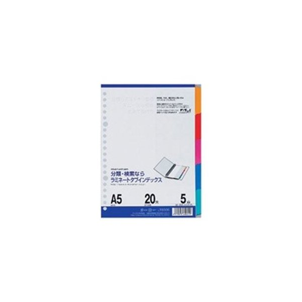 (業務用200セット) マルマン ラミネートタブインデックス LT6005 A5
