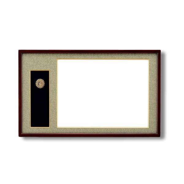 日本製 叙勲額/フレーム 〔褒賞サイズ(517×367mm)〕 化粧箱/黄袋入り 4888褒賞勲章額