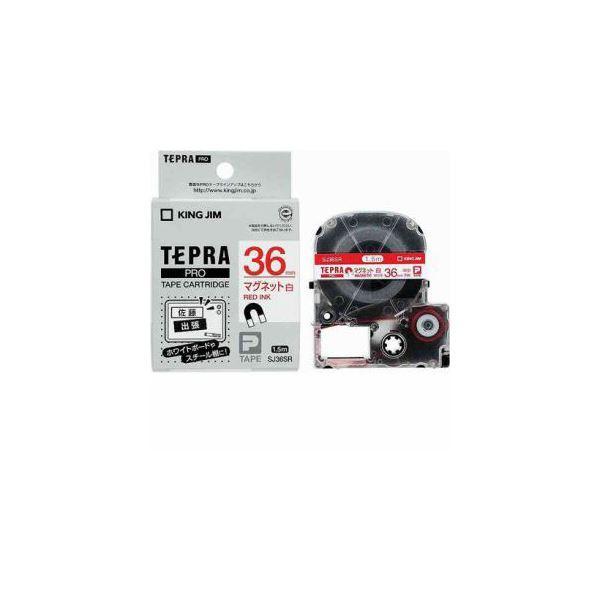 (まとめ) キングジム テプラ マグネットテープ (白テープ/赤文字/36mm幅) SJ36SR 〔×2セット〕