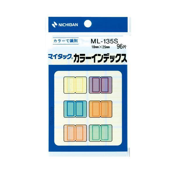 (まとめ) ニチバン マイタック カラーインデックス小 18×25mm 6色 ML-135S 1パック(96片:各色16片) 〔×50セット〕
