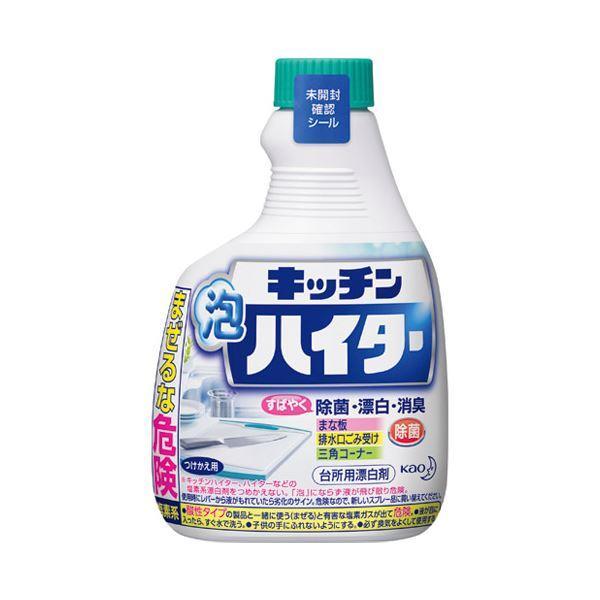 (まとめ) 花王 キッチン泡ハイター 詰替用 400ml〔×30セット〕