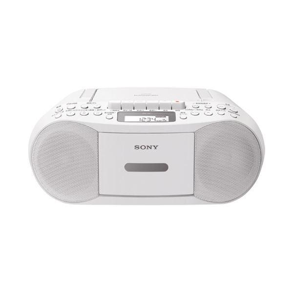 ソニー CDラジカセ CFD-S70 W ホワイト