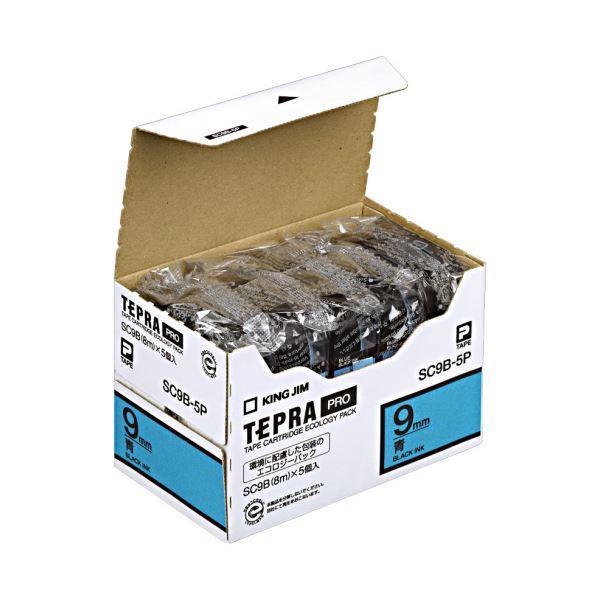 (まとめ)キングジム テプラ PRO テープカートリッジ パステル 9mm 青/黒文字 エコパック SC9B-5P 1パック(5個)〔×3セット〕
