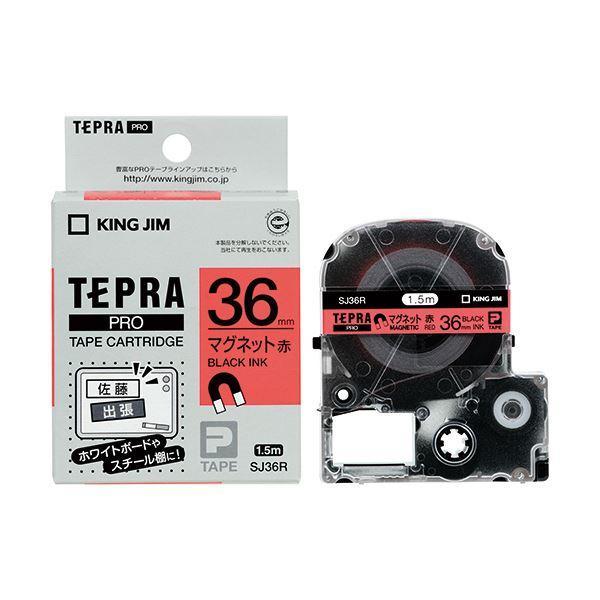 (まとめ) キングジム テプラ PRO テープカートリッジ マグネットテープ 36mm 赤/黒文字 SJ36R 1個 〔×10セット〕
