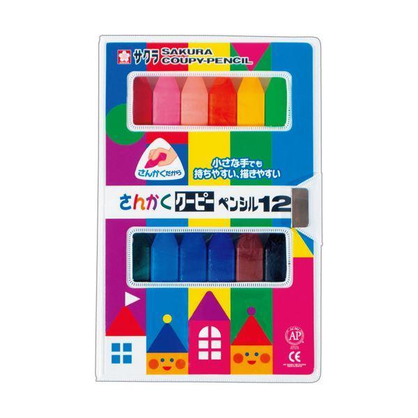 (まとめ) サクラクレパス さんかくクーピーペンシル12色(各色1本) FYL12 1パック 〔×10セット〕