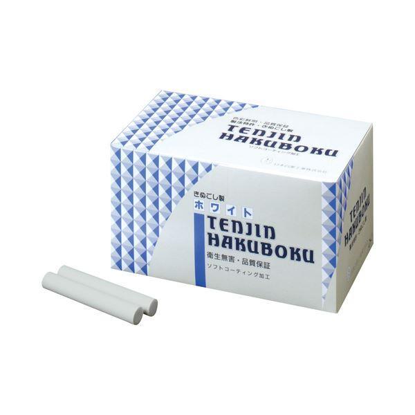 (まとめ) 日本白墨 天神印チョーク(石膏カルシウム製) 白 CH-1 1箱(100本) 〔×10セット〕