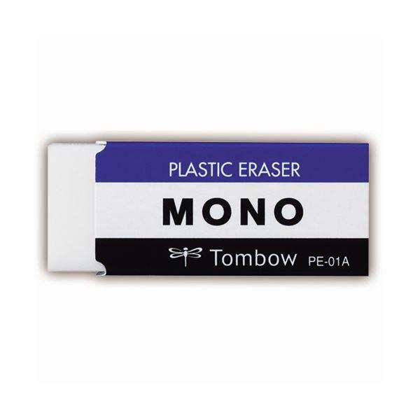 (まとめ) トンボ鉛筆 MONO消しゴム 小 PE-01A 1セット(40個) 〔×10セット〕