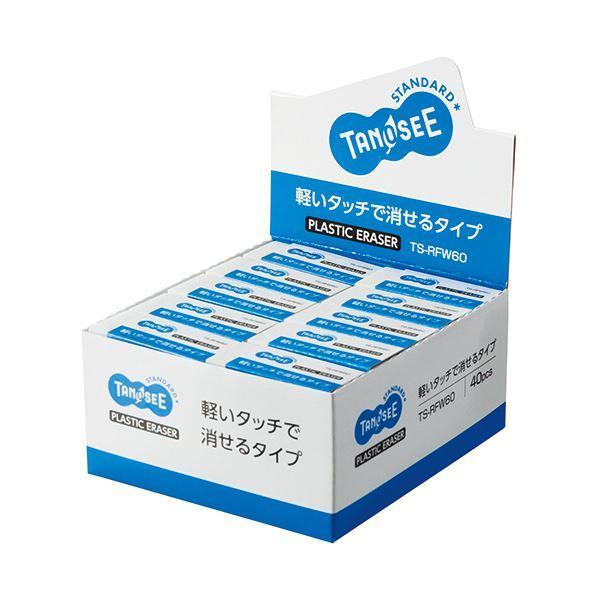 (まとめ) TANOSEE 消しゴム 小 1セット(40個) 〔×10セット〕