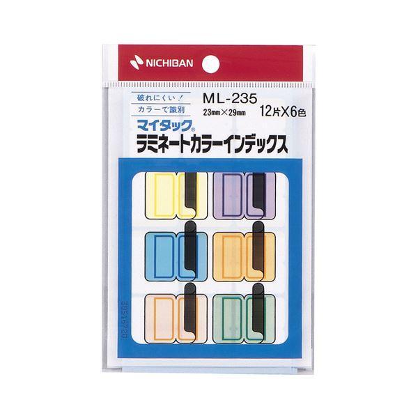 (まとめ) ニチバン マイタック ラミネートカラーインデックス 保護フィルム付 中 23×29mm 6色 ML-235 1パック(72片:各色12片) 〔×100セット〕