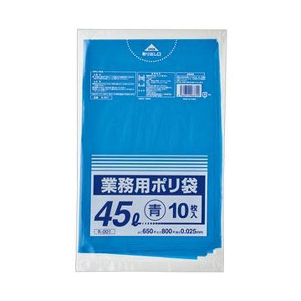 (まとめ)クラフトマン 業務用ポリ袋 青 45L 1パック(10枚)〔×50セット〕