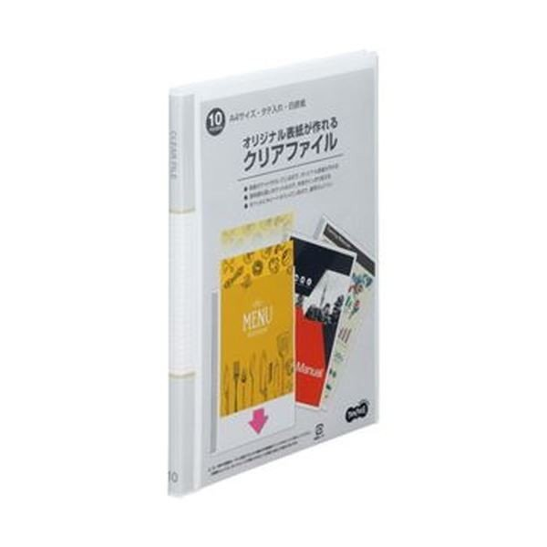 (まとめ)TANOSEE オリジナル表紙が作れるクリアファイル A4タテ 10ポケット 背幅11mm 白 1セット(12冊)〔×3セット〕