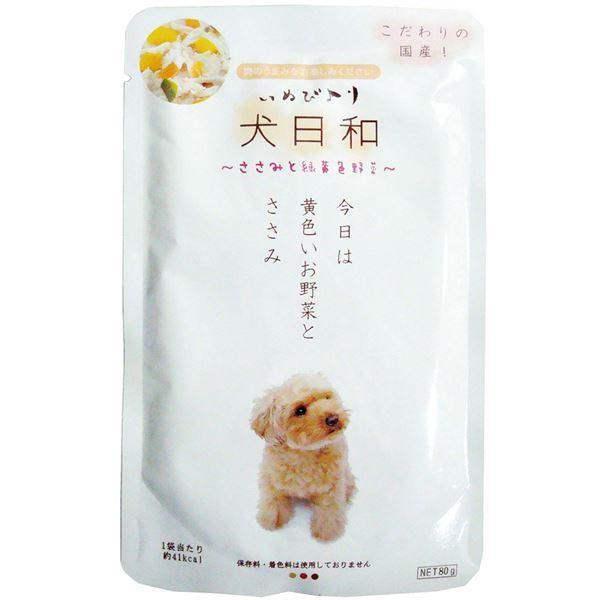 (まとめ)犬日和レトルト ささみと野菜 80g(ペット用品・犬用フード)〔×30セット〕