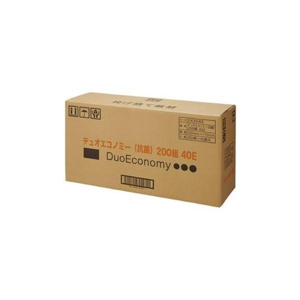 (まとめ)トーヨ デュオエコノミー(抗菌) 200組×40パック〔×3セット〕