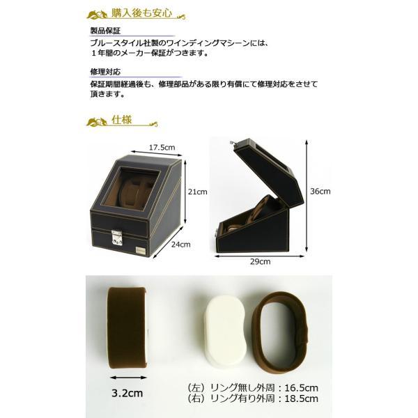 ワインディングマシーン 2本 マブチモーター ワインダー LED 自動巻き上げ機 腕時計 ウォッチワインダー 自動巻き 時計 ワインディングマシン 黒 2本巻 マブチ|petstore|10