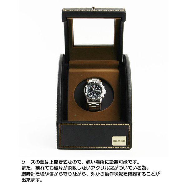 ワインディングマシーン 1本 マブチモーター ワインダー 自動巻き上げ機 腕時計 ウォッチワインダー 自動巻き 時計 ワインディングマシン 黒 1本巻 マブチ 人気 petstore 05