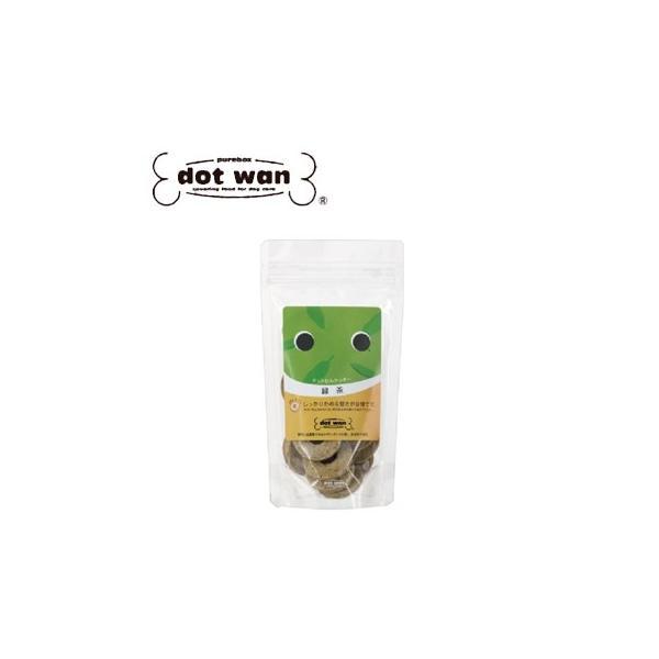 ドットわんクッキー 緑茶 正規品