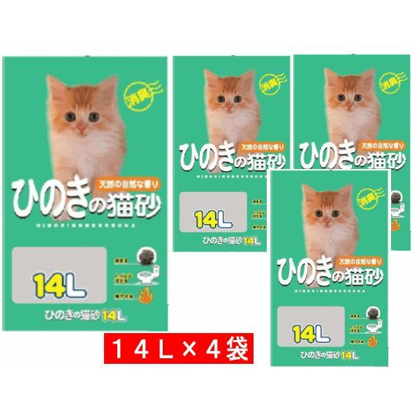 【現品限り】コーチョー ひのきの猫砂 14L×4個(ケース販売)|petyafuupro