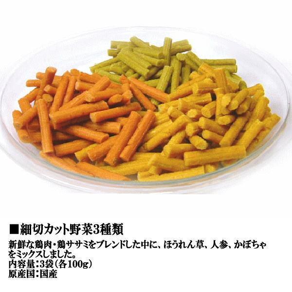 【送料無料】国産野菜犬用おやつ5点セット|petyafuupro|02