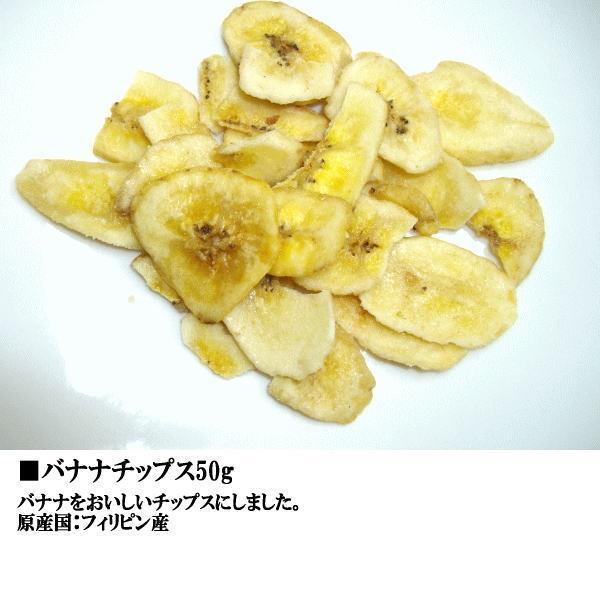 【送料無料】野菜犬用おやつ5点セット|petyafuupro|03