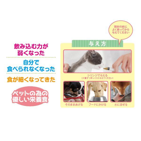 ビオ ビタミンドリンク 犬用 30ml×5P 【viyo】|petyafuupro|04