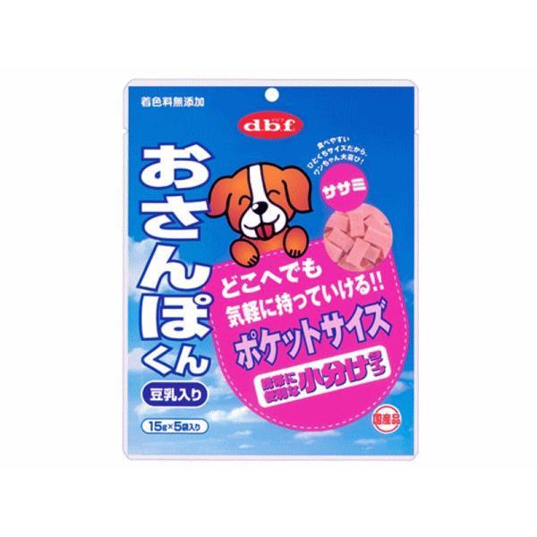 【現品限り】デビフ dbf おさんぽくん ササミ 15g×5 犬用|petyafuupro